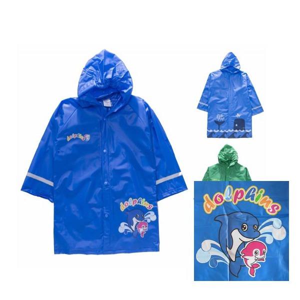 Dětská pláštěnka Wolf, vel. 128-134, Modrá