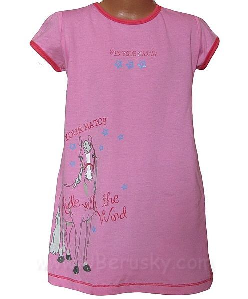 Noční košile Wolf (S2657), vel. 104, Růžová