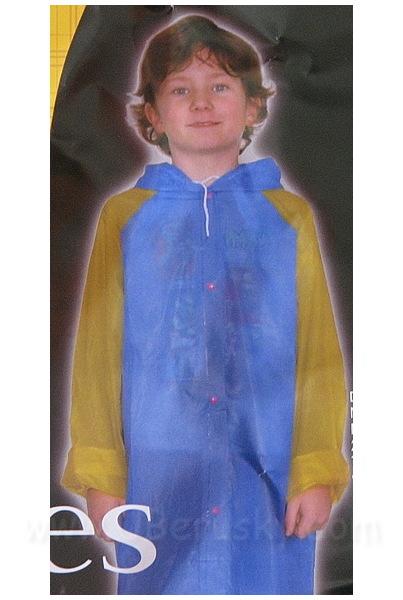 novia Pláštěnka Novia, vel. 110, modro-žlutá